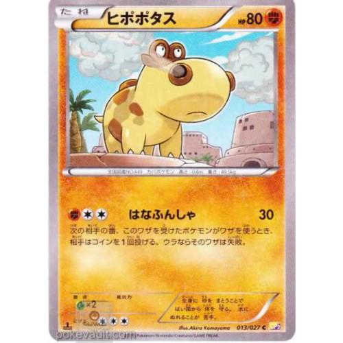 Pokemon 2015 CP#2 Legendary Holo Collection Hippopotas Holofoil Card #013/027