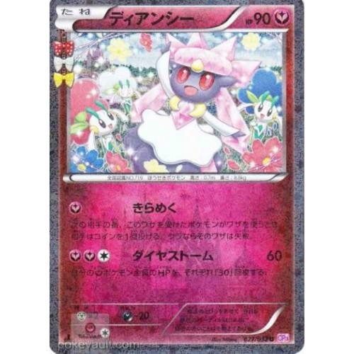 Pokemon 2016 CP#3 Poke Kyun Collection Diancie Holofoil Card #027/032