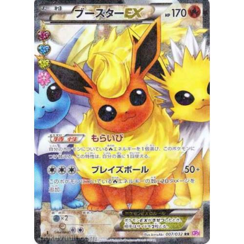Pokemon 2016 CP#3 Poke Kyun Collection Flareon EX Holofoil Card #007/032
