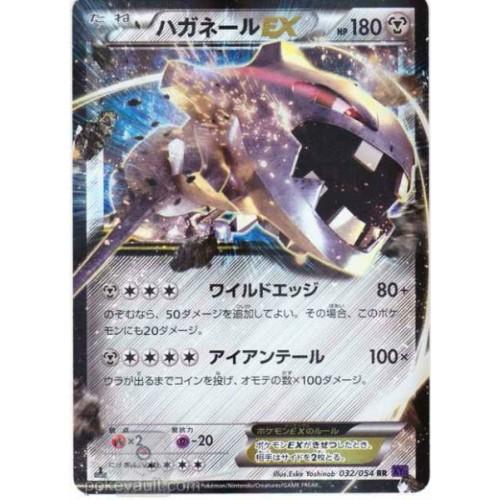 Pokemon 2016 XY#11 Explosive Fighter Steelix EX Holofoil Card #032/054