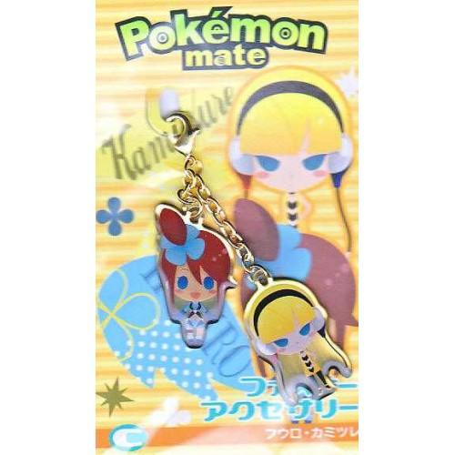 Pokemon Center 2012 Pokemon Mate Skyla Elesa Fastener Accessory Charm