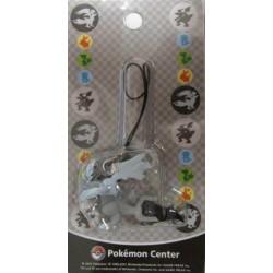 Pokemon Center 2012 Black Kyurem Mobile Phone Strap