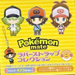 Pokemon Center 2012 Pokemon Mate Emmet Rubber Strap