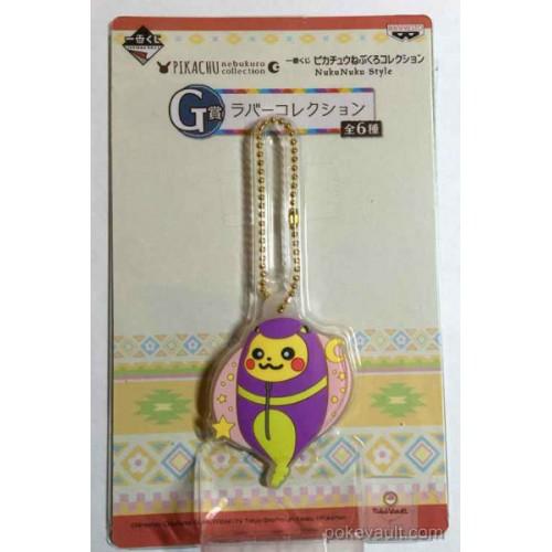 Pokemon Center 2016 Pikachu Ekans Nebukuro Nuku Nuku Style Rubber Keychain Lottery Prize NOT SOLD IN STORES