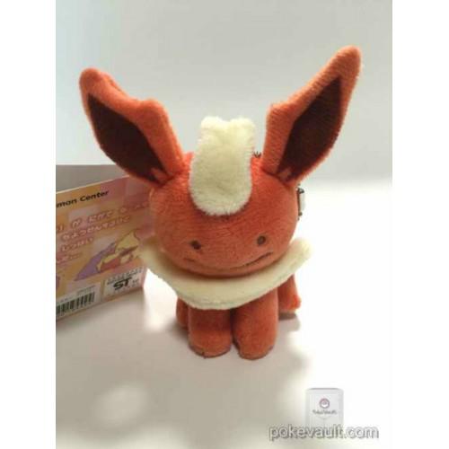Pokemon Center 2016 Transform Ditto Campaign #2 Ditto Flareon Mascot Plush Keychain
