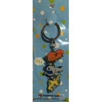 Pokemon Center 2016 Kuttari Vulpix Absol Jirachi Metal Charm Keychain