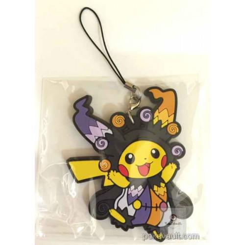 050a95e14b063d Pokemon Center 2016 Halloween Circus Campaign Pikachu Rubber Strap