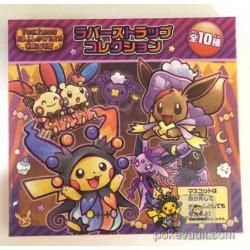 Pokemon Center 2016 Halloween Circus Campaign Electrode Goomy Rubber Strap