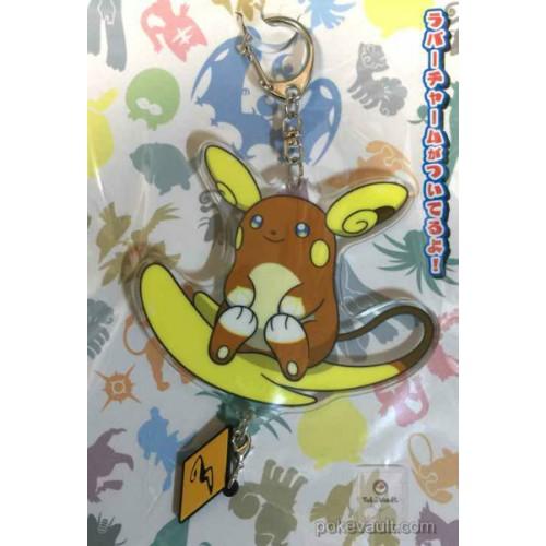 Pokemon Center 2016 Alolan Raichu Acrylic Plastic Character Keychain