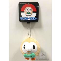 Pokemon Center 2016 Rowlet Mascot Plush Keychain