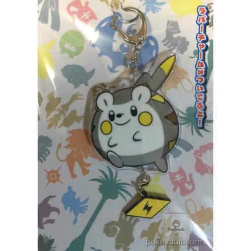 Pokemon Center 2016 Togedemaru Acrylic Plastic Character Keychain