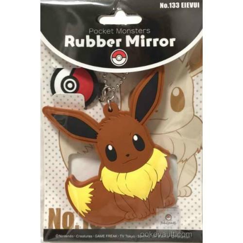 Pokemon Center 2017 Eevee Large Size Rubber Mirror Keychain