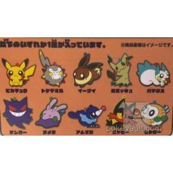 Pokemon Center 2017 Pokemon Pop Campaign RANDOM Rubber Strap