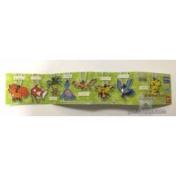 Pokemon Center 2017 Rubber Mascot Collection Series #3 Zapdos Rubber Keychain