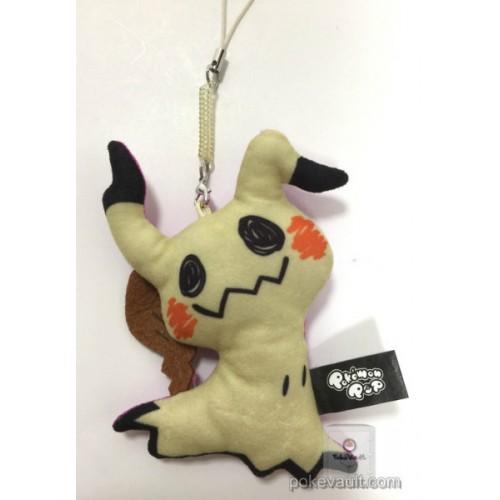 Pokemon Center 2017 Pokemon Pop Campaign Mimikyu Screen Cleaner Mascot Plush Keychain
