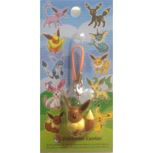 Pokemon Center 2013 Eevee Mobile Phone Strap