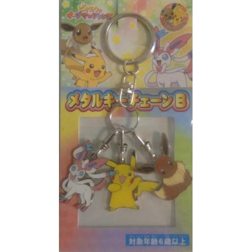 Pokemon Center 2013 Movie Version Sylveon Pikachu Eevee Metal Charm Keychain