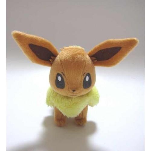 Pokemon 2012 Banpresto UFO Game Catcher Prize I Love Eievui Series Eevee Plush Keychain