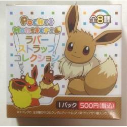 Pokemon Center 2013 Eevee Rubber Strap Series #2
