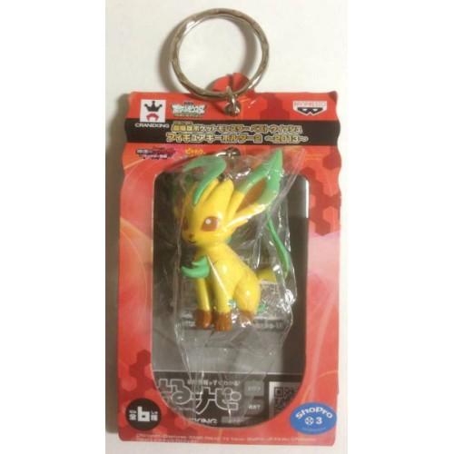 Pokemon 2013 Banpresto UFO Game Catcher Prize Movie Version Leafeon Character Keychain NOT SOLD IN STORES