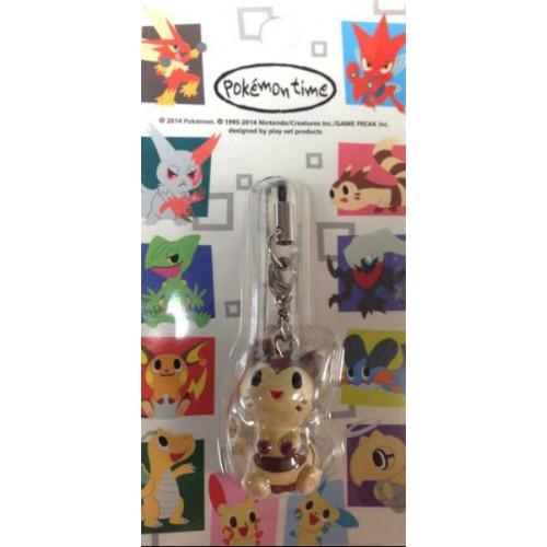 Pokemon Center 2014 Pokemon Time Campaign #7 Furret Mobile Phone Strap