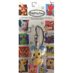 Pokemon Center 2014 Pokemon Time Campaign #7 Minun Mobile Phone Strap