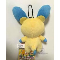 Pokemon 2014 Banpresto UFO Game Catcher Prize My Pokemon Collection Series Minun Plush Keychain