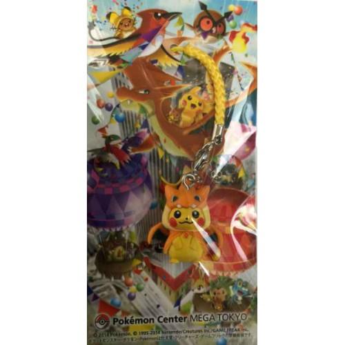 Pokemon Center Mega Tokyo 2014 Grand Opening Pikachu Pikazard Mobile Phone Strap
