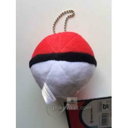 Pokemon Center 2015 Pokeball Mascot Plush Keychain