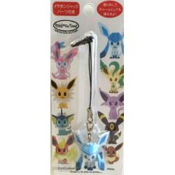 Pokemon Center 2015 Pokemon Time Campaign #8 Glaceon Mobile Phone Strap