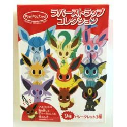 Pokemon Center 2015 Pokemon Time Campaign #8 Eevee Rubber Strap