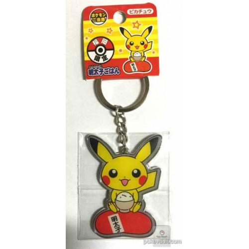 Pokemon Center Fukuoka 2015 Pikachu Mentaiko Keychain