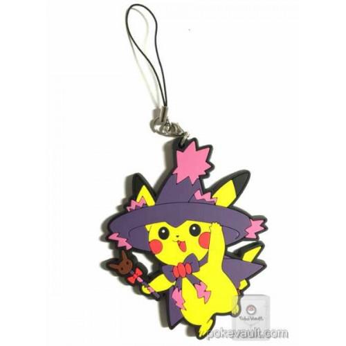 Pokemon Center 2015 Halloween Parade Campaign Pikachu Mismagius Rubber Strap