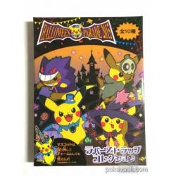 Pokemon Center 2015 Halloween Parade Campaign RANDOM Rubber Strap