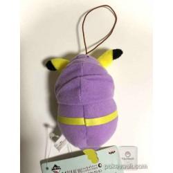 Pokemon Center 2015 Pikachu Ekans Nebukuro Mascot Plush Keychain Lottery Prize NOT SOLD IN STORES