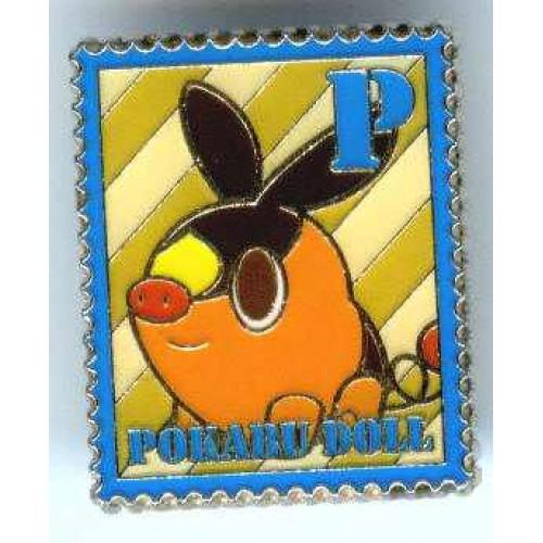 Pokemon Center 2012 Pokemon Doll Stamp Campaign Tepig Pin Badge