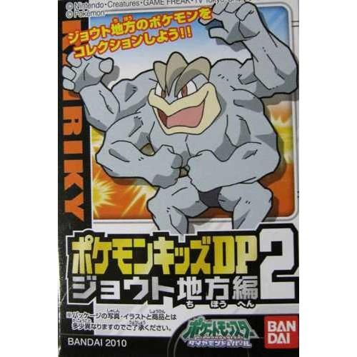 Pokemon 2010 Bandai Pokemon Kids Johto DP2 Series Machamp Figure