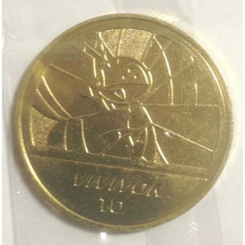 Pokemon 2013 Pokemon XY Medal Collection Vivillon Metal Coin #10 Ultra Rare Gold Version