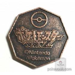 Pokemon 2015 Metal Collection XY&Z Zygarde 10% Forme Coin (Copper Version)