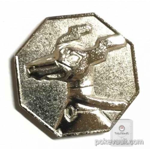 Pokemon 2015 Metal Collection XY&Z Zygarde 10% Forme Coin (Silver Version)