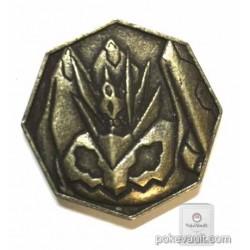 Pokemon 2015 Metal Collection XY&Z Zygarde Perfect Forme Coin (Bronze Version)