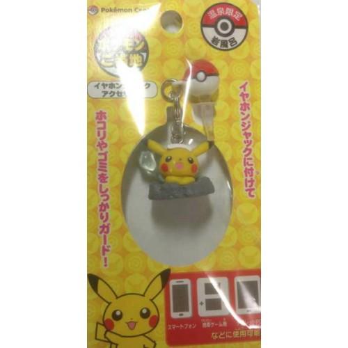 Pokemon Center Fukuoka 2013 Onsen Pikachu Rock Bath Earphone Jack Accessory