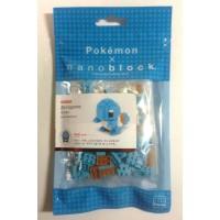 Pokemon Center 2013 Nano Block Squirtle Figure