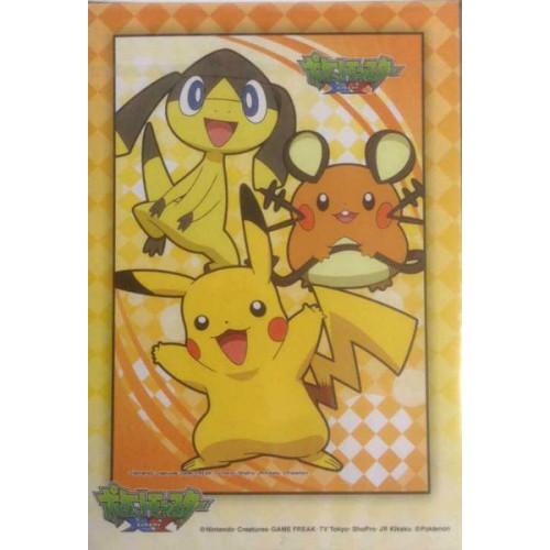 Pokemon Center 2014 Pikachu Raichu Helioptile 150 Piece Mini Jigsaw Puzzle