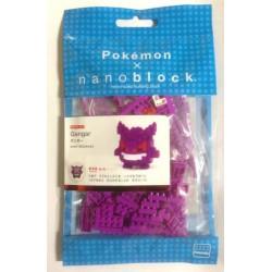 Pokemon Center 2014 Nano Block Gengar Figure