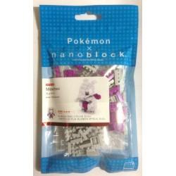 Pokemon Center 2014 Nano Block Mewtwo Figure