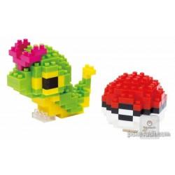 Pokemon Center 2015 Nano Block Caterpie With Pokeball Figure