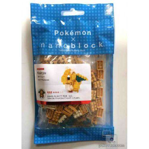 Pokemon Center 2015 Nano Block Dragonite Figure