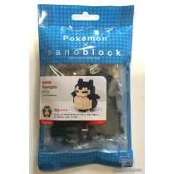 Pokemon Center 2015 Nano Block Snorlax Figure