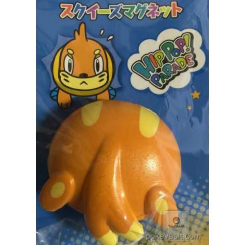 Pokemon Center 2015 Hip Hop Parade Campaign Buizel Squeezable Magnet